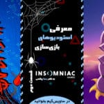 اینسومنیاک گیمز insomniac games
