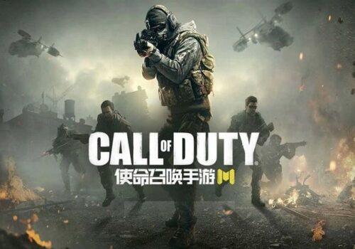 استقبال خیرهکننده از Call Of Duty Mobile در چین